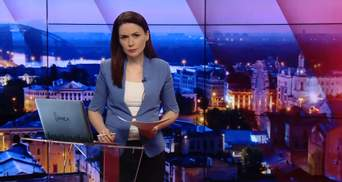 Підсумковий випуск новин за 21:00: Трагедія на Вінничині. Ремонт водогону у прифронтовій зоні