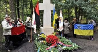После надругательства над могилой Бандеры у Вятровича предложили перезахоронить лидера ОУН