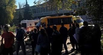 Вибух у коледжі в Керчі: моторошні фото та відео з місця трагедії (18+)