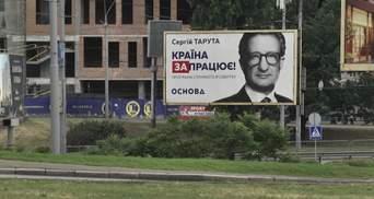 Почему депутаты выступают против предвыборной агитации