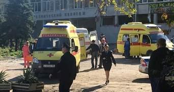 Массовое убийство подростков в Керчи: обнародованы фото с места самоубийства напавшего
