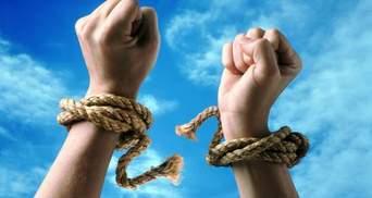 Хода за свободу: по всій Україні відбудеться акція до Дня боротьби з торгівлею людьми