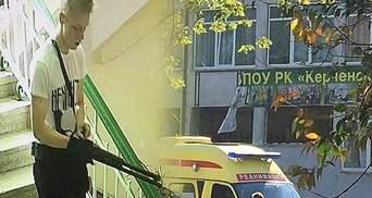 Появилось видео, как Росляков покупал оружие перед массовым убийством в колледже в Керчи