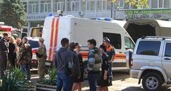 После массового убийства в Керчи во всех школах Киева проверят видеонаблюдение