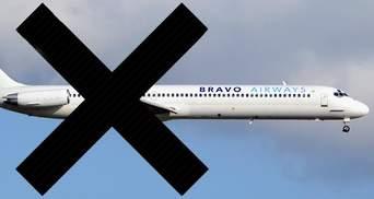 Снова Bravo: украинские туристы уже полсуток не могут вылететь из Киева
