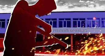 Масове вбивство у Керчі: Росляков ділився з друзями планами про напад на коледж