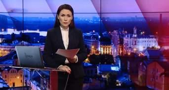 Підсумковий випуск новин за 21:00: План бюджету на 2019 рік. Учасниця схеми Онищенка