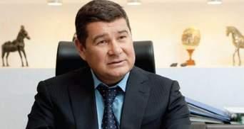 Черногория выдала Украине участницу схемы Онищенко