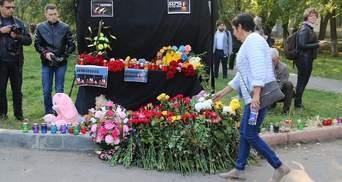 Масовий розстріл людей у Керчі: з'явилися перші фото з похорону