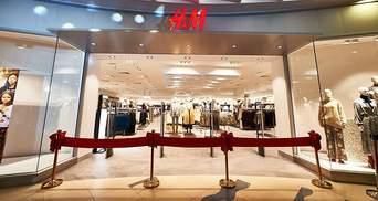 Открытие второго магазина H&M в Киеве: появились яркие фото и видео