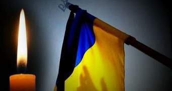 Трагедія українського народу: на Тернопільщині оголосили день жалоби через бійню в Керчі