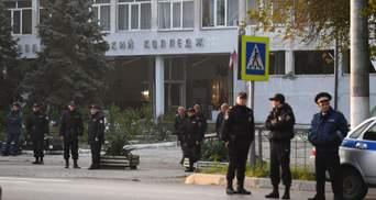 Масове вбивство людей у Керчі: з'явилося відео коледжу одразу після трагедії