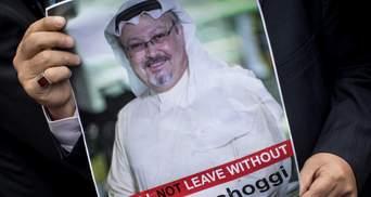 Вбивство саудівського журналіста Хашоггі: Саудівська Аравія зробила гучну заяву