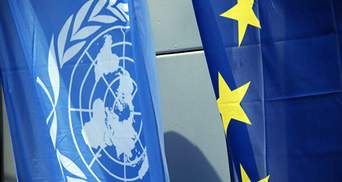 Македонія змінює назву: з'явилась реакція ЄС і НАТО