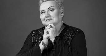 """Звезда """"Дизель Шоу"""" Марина Поплавская погибла в ДТП: когда и где состоятся похороны"""