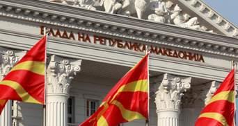 Македония меняет название: как реагируют жители страны