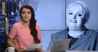 Випуск новин за 13:00: Прощання з Поплавською. Повне відео стрілянини у керченському коледжі