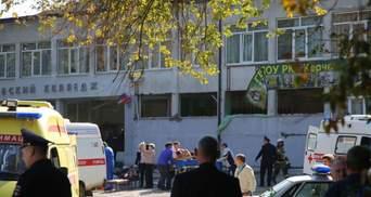 Масове вбивство у Керчі: окупанти розповіли про подальшу долю сумнозвісного коледжу