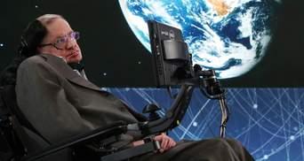 Докторскую диссертацию Хокинга могут продать за 200 тысяч долларов