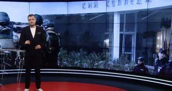 Выпуск новостей за 19:00: Компенсация пострадавшим в Керчи. Взятие под стражу Нагорного