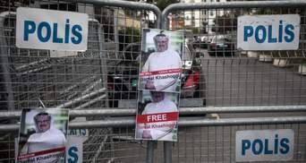 В Турции заявляют, что нашли останки убитого журналиста Хашогги