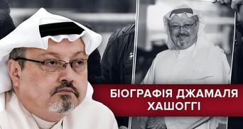 Хто такий Джамаль Хашоггі: біографія журналіста, якого вбили у консульстві Саудівської Аравії
