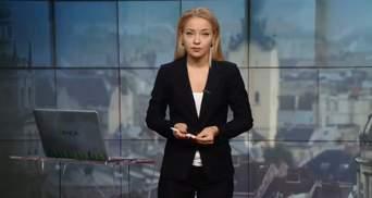Випуск новин за 14:00: Справа вбитого саудівського журналіста. Подробиці аварії з евакуатором