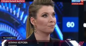 Пропагандисты Кремля поговорили с погибшей в Керчи девушкой: официальное объяснение журналистов