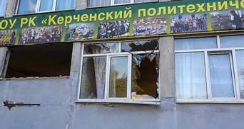 Чому масовий розстріл у Керчі був вигідним комусь у Росії