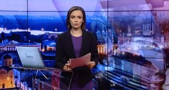 Итоговый выпуск новостей за 21:00: ДТП с коммунальщиками на Донетчине. Фрагменты тела Хашогги