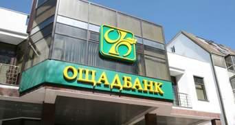 """Розкрадання коштів """"Ощадбанку"""": правоохоронці затримали сина депутата"""