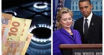 Главные новости 24 октября: газ в Украине больше не подорожает, массовая рассылка бомб в США