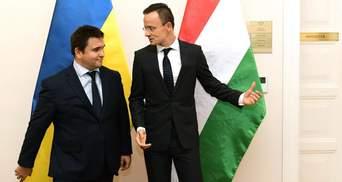 Климкин встретился с главой МИД Венгрии: известны результаты разговора