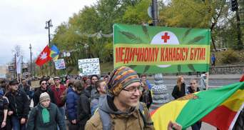 Легалізація легких наркотиків: у Києві знову пройде Конопляний марш
