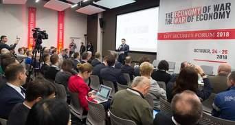 Форум безопасности-2018 открылся в Львове: какими были первые заявления