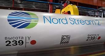 """""""Северный поток-2"""" разделил Евросоюз"""