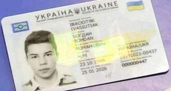 С 1 ноября паспорта можно обменять на ID-карты: будут ли очереди