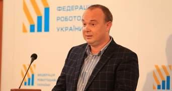 """Хищение миллионов """"Ощадбанка"""": суд избрал меру пресечения сыну нардепа Березкина"""