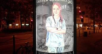 Я – українка: у Польщі з'явилась неоднозначна реклама про українських заробітчан
