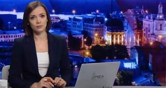 Випуск новин за 22:00: Розсилка вибухівки в США. Грошові зв'язки Британії та Росії