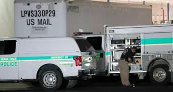 Посилки з бомбами у США: директор ФБР відзначився важливою заявою