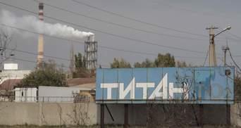 """Опасный """"Титан"""" в Армянске возобновил работу: как от химвыбросов страдают дети"""