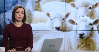 Випуск новин за 17:00: Порятунок овець на Одещині. Вбивство журналіста Хашоггі