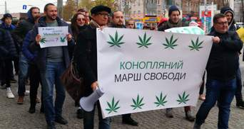 Маніпуляція і розмивання вимог: в Україні одночасно пройшли два мітинги за легалізацію канабісу