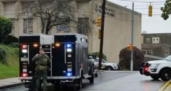 """""""Євреї повинні померти"""": відомі деталі стрілянини в синагозі в США"""