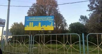 В Краматорске проводят антидиверсионные мероприятия: жителей просят не выходить из дома