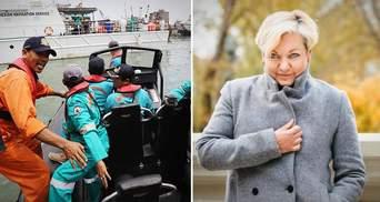 Головні новини 29 жовтня: жахлива авіакатастрофа в Індонезії, Гонтарева знайшла роботу