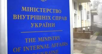 МВД получило доступ к поддельным документам Аграрной партии, переданных в Минюст