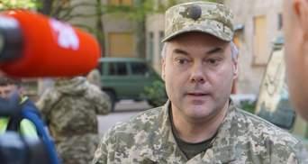 Командувач ООС розповів, коли  очікує наступ проросійських бойовиків