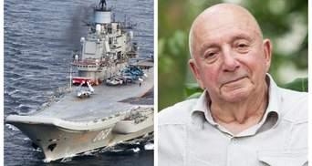Главные новости 30 октября: авария с авианосцем в России, освобождения моряков, умер Черкасский